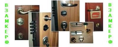 Откроем дверь квартиры без повреждения