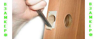 Врезка замка в дверь из дерева