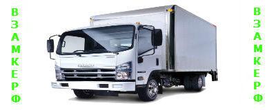 Вскрытие двери грузового Исузу