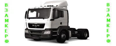 Аварийное открывание грузового Мана